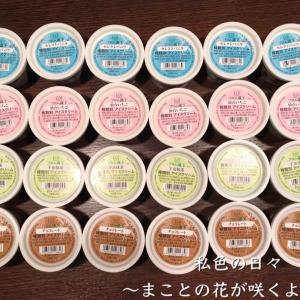 ふるさと納税【宮城県白石市】Hybrid スーパーマルチアイスBOX 24個