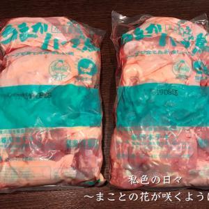 ふるさと納税【大分県竹田市】大分県産ハーブ鶏もも肉 4kgセット