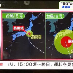 迫りくる台風19号