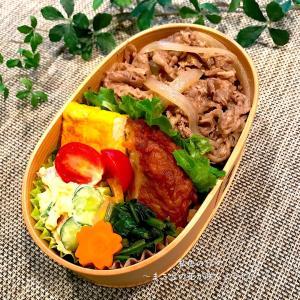 ◆牛丼弁当 10/21