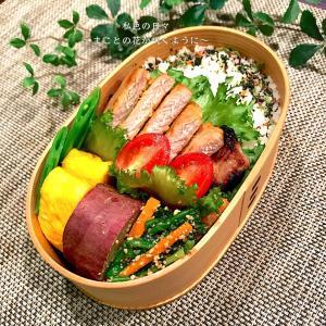 ◆豚の味噌漬け焼き弁当 10/25