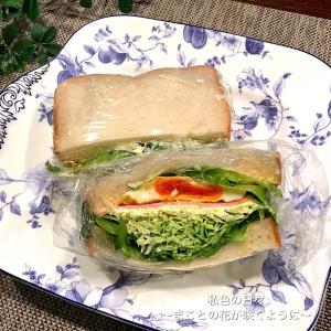 ◆サンドイッチ弁当 11/8