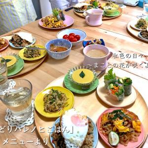 オーガニックタイ料理のお教室記録♪