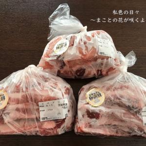 ふるさと納税【茨城県土浦市】佐藤畜産の極選豚 スペアリブ3kgセット