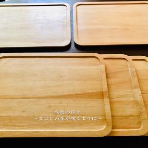 一日一捨♪ No.3【木製トレイ】