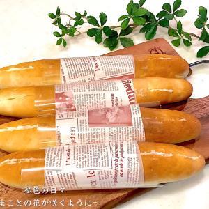 今日はミルクフランスパンを♪