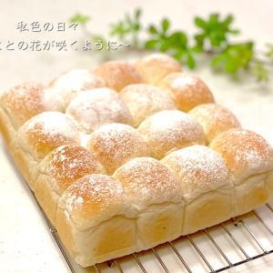 ふわふわちぎりパン♪