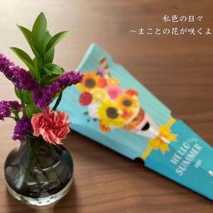 再び♪ ポストに届く、お花の定期便 「Bloomee LIFE」