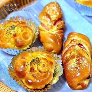 パン教室♡カレーベーコンロール&山型食パン&オレンジケーキ♪