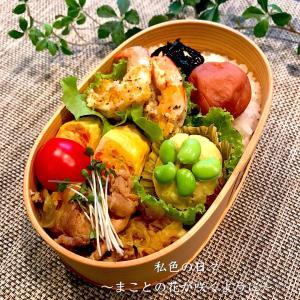 ◆エビの香草パン粉焼き&豚肉とキャベツの韓国風炒め弁当 9/6