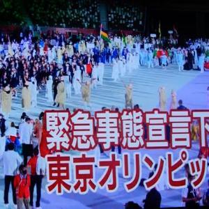 やって良かった ‼️2020東京オリンピック‼️