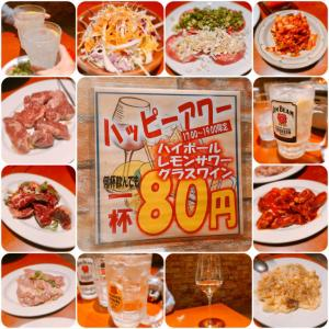 焼肉ワインバル OYAKATA .2