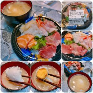 自宅で夕食 .261 (海鮮丼)