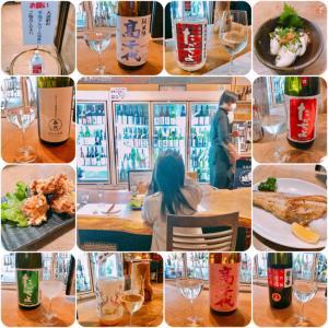 地酒BAR 山新 .47