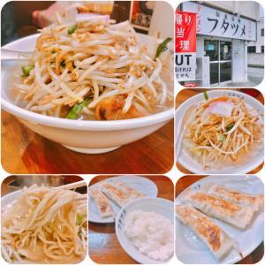 極濃湯麺 フタツメ 八千代店
