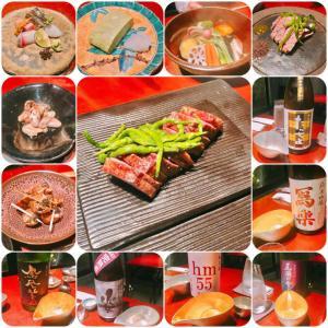 和食 爨 kashigi .5