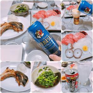 自宅で夕食 .286 (お刺身 & 鰤カマ)