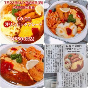 洋食 香味亭 .13