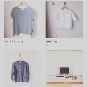 スマホで服の管理!ムダな服を増やさない方法。