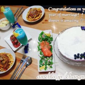 ★外国人のお嫁ちゃんと息子の結婚2周年記念日豪華ディナーが凄かった★