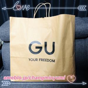 ★GUで変な買い物の続きは…?めちゃくちゃお得なモノをGET♡★