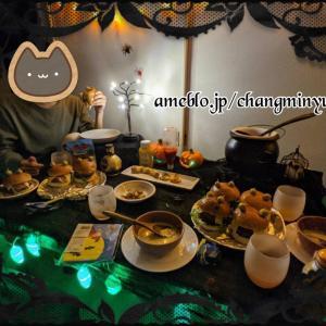 ★昨日のハロウィンパーティ♡外国人のお嫁ちゃんの料理が凄すぎた!!★
