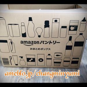 ★初めてのAmazonパントリー♡でお得に便利にお買い物♡★