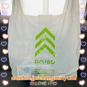 ★久しぶりに行ったDAISOで必需品&可愛い小物をGET♡★