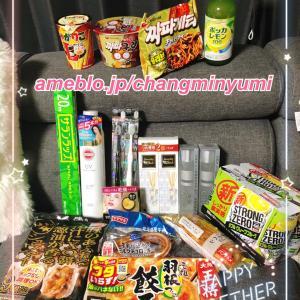 ★久しぶりのドンキで爆買いした♡韓国食材やコスメたち★
