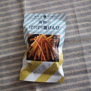 ちょっと美味しそうなものを買いました