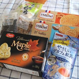 スタバのキッシュと輸入食品のお店のクッキー