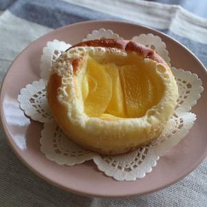 柚子だし塩ラーメン&フルーツデニッシュ(アップル)