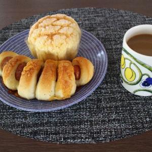 日々の事☆今日のパン