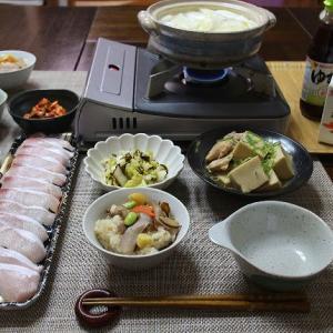 ぶりしゃぶと松茸ご飯のお弁当