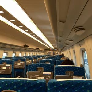 スマートEX登場!新幹線ネット予約はやっと便利になった。