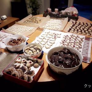 ドイツはクッキーで。