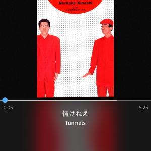 【ボディパンプ112】肝クリーン&プレス