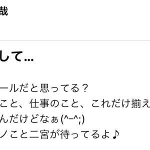 【ボディステップ119】序盤山場メジャーソング