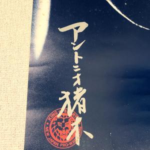 【日々雑感】元気デスカァァ