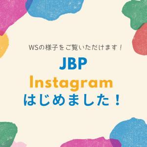 JBP  Instagram 開設のお知らせ