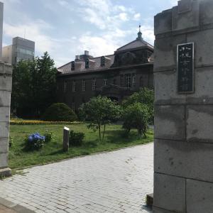 札幌散歩 札幌市資料館