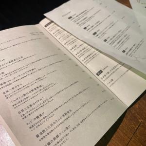 発酵ヤード