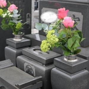 続 不安を抱えてのお出かけ~お墓参りと姉妹の介護連絡帳の記録