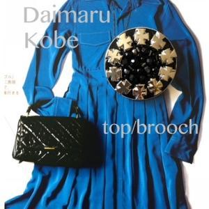 For Daimaru KOBE 作品