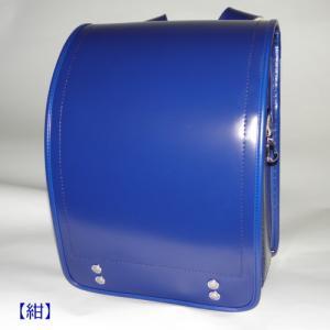 紺色(ディープブルー)とピンクのランドセル|生地見本(生地サンプル)郵送できます。