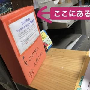 マックキャラクター募集開始!!