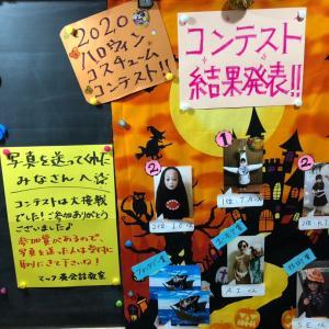 マック英会話教室 ハロウィンコンテスト 大賞決定!!