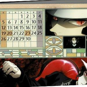 鬼滅の刃のカレンダー ほのぼのカレンダー