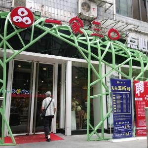 香港、広州グルメ旅 その3