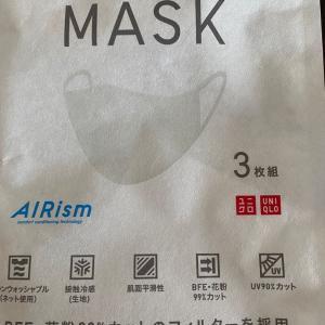 エアリズムマスク購入してみた